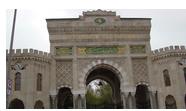 Osmanlıca Kitabeler